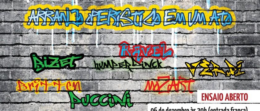 o_beco_cartaz